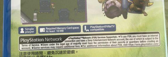 Reverie PS Vita eastasia