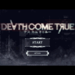 Death Come True, le test sur Switch