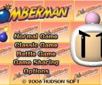 Bomberman, le test sur PSP