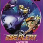 Dive Alert Matt/Becky, le test NeoGeo Pocket Color