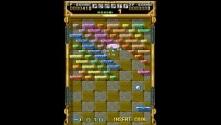 Capcom Classics Collection Remixed, le test PSP