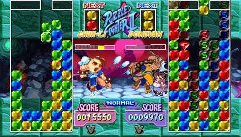 Capcom Puzzle World, le test PSP