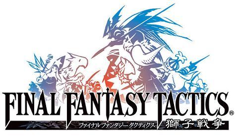 Final Fantasy Tactics : The War of the Lions, le test sur PSP