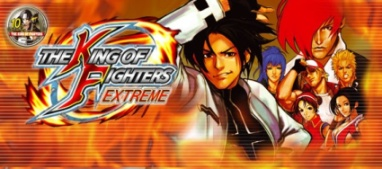 The King of Fighters Extreme, le test sur N-Gage