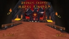 Heracles Chariot Racing, le test sur PSP